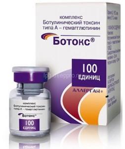 botox-podolsk